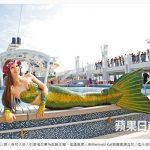Meerjungfrau Kat auf einer Kreuzfahrt in Asien